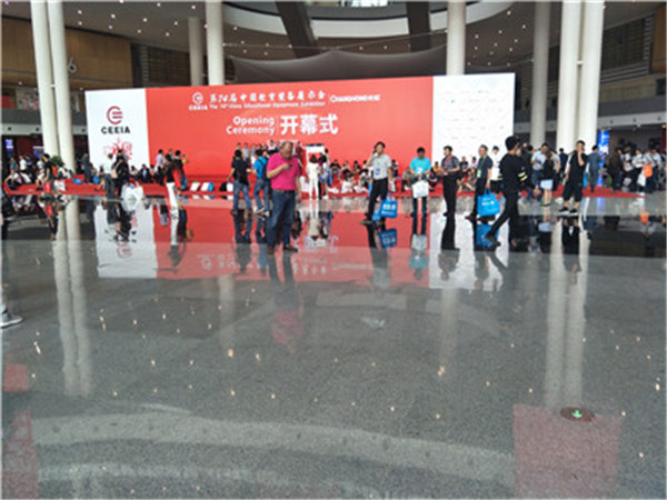 浩然体育全体人员参加第74届教育装备展