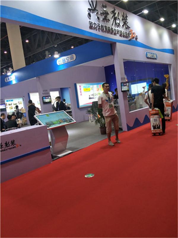 AG8国际亚游登录体育与兴华教育达成一致合作关系