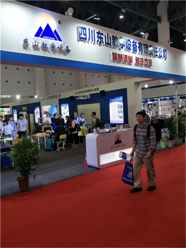 AG8国际亚游登录体育与四川东山教学设备有限责任公司交流合作当中